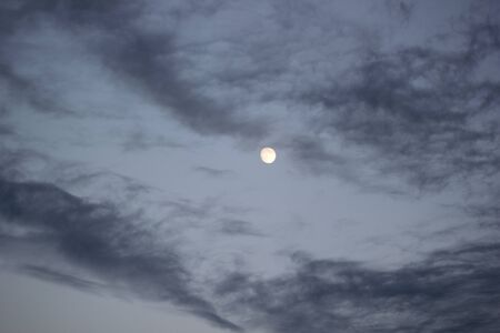 cloudy: Cloudy Moon