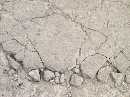 lot: Grunge textured concrete sidewalk with cracks