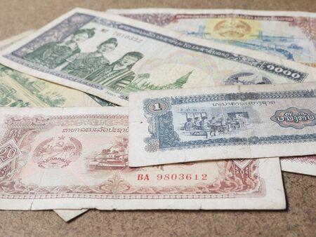 laos: Laos National Bank Kip Note Stock Photo