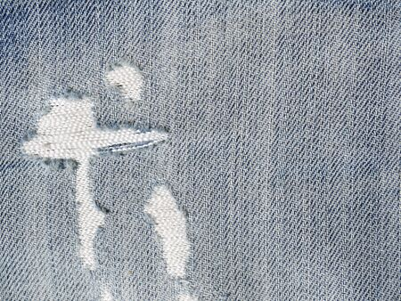 torn jeans: Torn jeans closeup