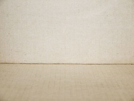 brown paper: grunge brown paper background