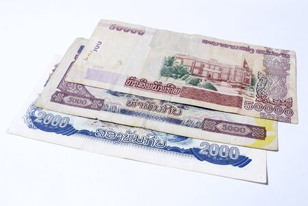 bill of exchange: Laos National Bank Kip Note Stock Photo