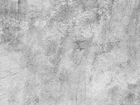 grunge wall: grunge wall texture Stock Photo