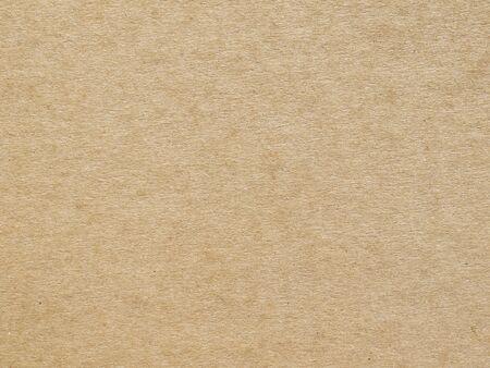 brown texture: Brown Paper Box texture Stock Photo