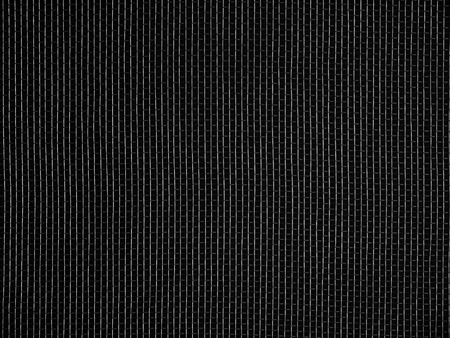 ammonium: mosquito wire screen
