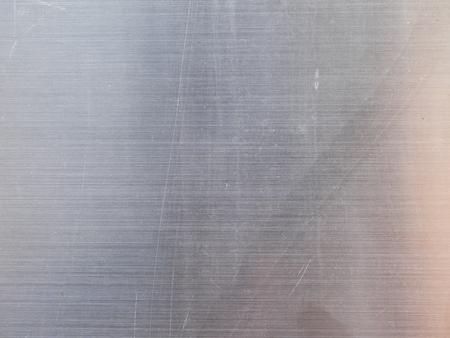 shiny metal: Shiny silver metal surface Stock Photo