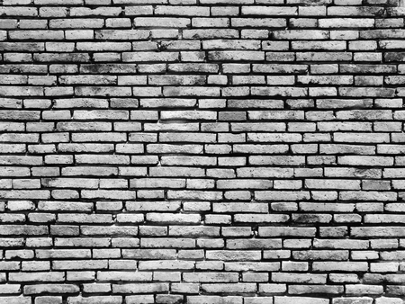 revetment: gray brick wall