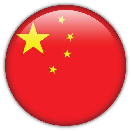 Icône de drapeau de Chine Vecteurs