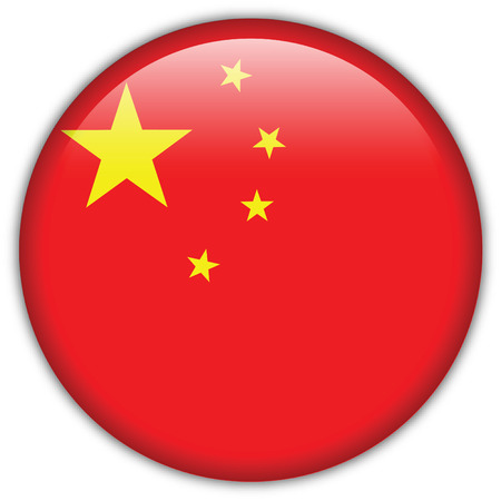 IkonÄ™ flagi Chin Ilustracje wektorowe