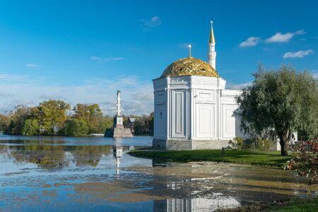 turkish bath: Turkish bath and Chesme column in the Catherine Park of Tsarskoye Selo in Pushkin, Russia