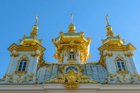petrodvorets: the Church of the Holy apostles Peter and Paul in Peterhof, Russia Editorial