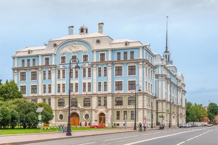 naval: St. Petersburg Nakhimov Naval School