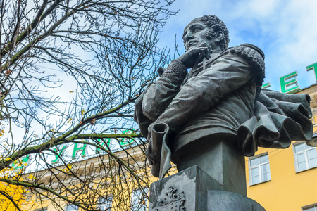 RUSSIA, SAINT-PETERSBURG - September, 2016: A monument to Augustine Betancourt in front of the State University of Railways Editorial