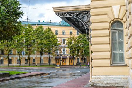 mendeleev: RUSSIA, SAINT-PETERSBURG - September, 2016: All-Russian scientific research Institute of Metrology named after D. I. Mendeleev (VNIIM)