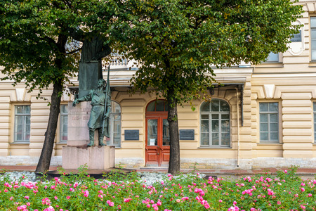 theorist: RUSSIA, SAINT-PETERSBURG - September, 2016: The monument to Georgy Valentinovich Plekhanov at the building of Saint-Petersburg state Institute of technology. Editorial