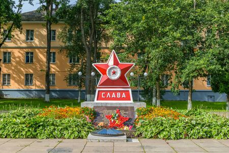 RUSSIA, LENINGRAD REGION, VOLKHOV-1 — August, 2016: the Monument Glory heroes of the great Patriotic War of 1941-1945