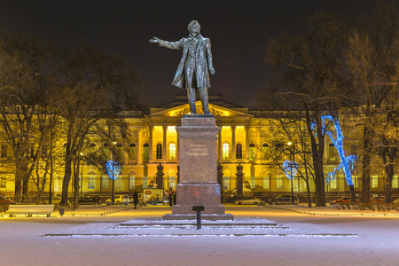 city pushkin: RUSSIA, SAINT PETERSBURG - January, 2017: the Monument to Russian poet Alexander Pushkin on Arts square in front of the Russian Museum Editorial