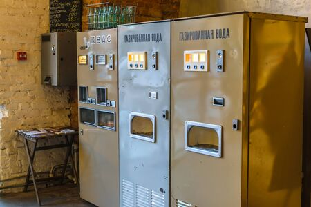 councils: RUSSIA, SAINT-PETERSBURG - January, 2016: Museum of Soviet slot machines on Konyushennaya square. Soda water machine.