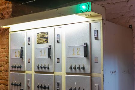 councils: RUSSIA, SAINT PETERSBURG - January, 2016: the Museum of Soviet arcade games. Automatic storage. Made in USSR