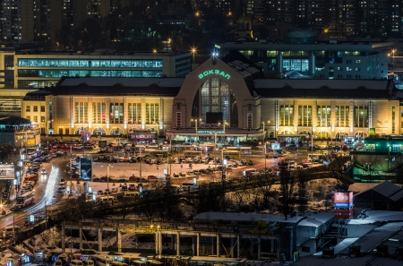 railway points: The main railway station in Kiev  The view from the 30th floor