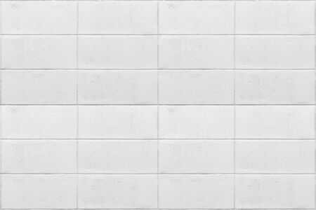abandoned building: white concrete wall background Stock Photo