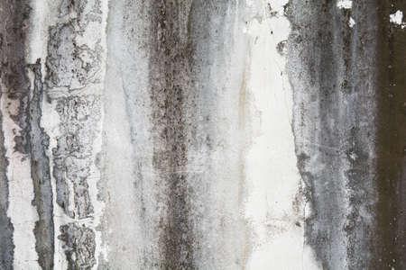 old wall cement background Reklamní fotografie