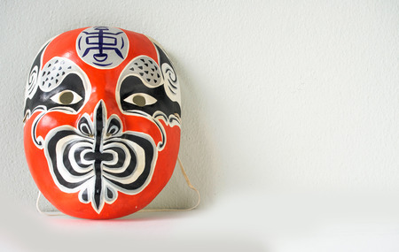 Noh a Traditional japanese theater mask Stock Photo