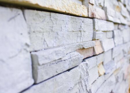 Close up  stone wall in perspective view Stock Photo - 9487262