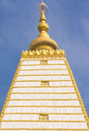 banian: Bodhgaya-style stupa in Thailand  Stock Photo