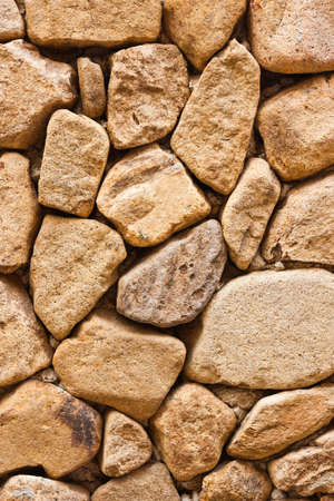 cobblestone street: Texture of old stone  wall for background