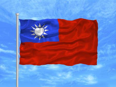 pledge: illustration of waving Taiwanese flag on blue sky