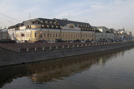 Embankment of Moscow river channel