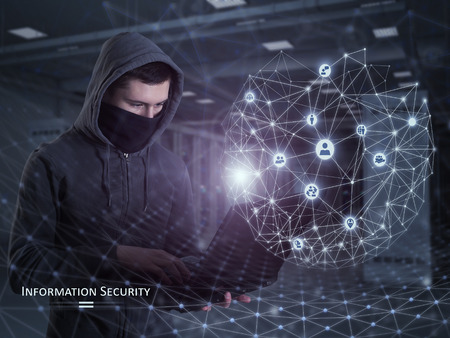 Information Security Concept 스톡 콘텐츠
