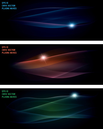 Smooth Futuristic Plasma Color Vector Flowing Waves Иллюстрация
