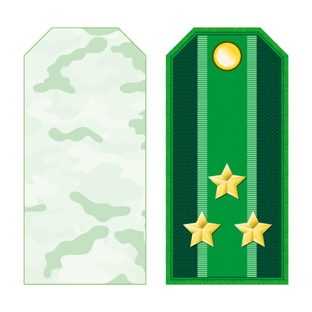 major force: Green military shoulder straps with camouflage and three stars