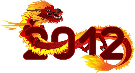 The vector image of the Asian dragon Vector