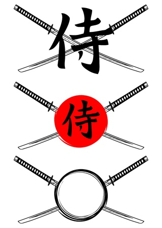 scheide: Vektor-Illustration Hieroglyphe Samurai und Samurai-Schwerter gekreuzt