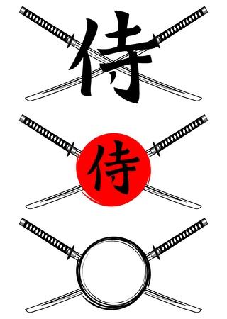 Vector illustration hieroglyph samurai and crossed samurai swords