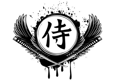 samourai: Vector illustration hiéroglyphe samouraïs, les ailes et franchi des épées de samouraï Illustration