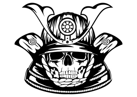 Vector illustration skull in samurai helmet Vector