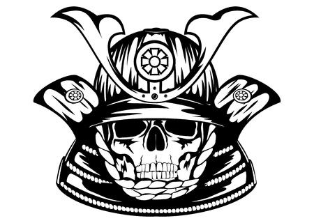 daimyo: Vector illustration skull in samurai helmet