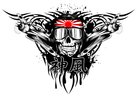 Vector illustration of skull of kamikaze in helmet with hachimaki and glasses, plane and hieroglyphs of kamikaze Imagens - 24191035