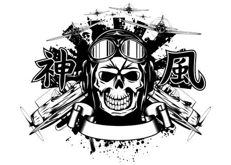 Vector illustration of skull of kamikaze in helmet and glasses, plane and hieroglyphs of kamikaze