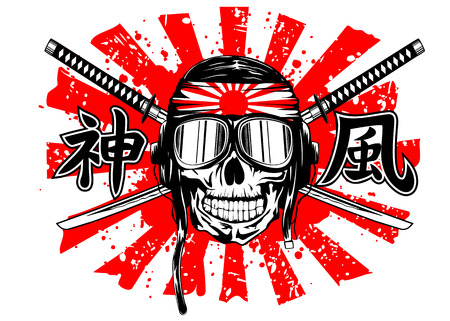 Vector illustration of skull of kamikaze in helmet with hachimaki and glasses, crossed swords and hieroglyphs of kamikaze