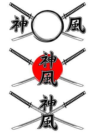 samurai warrior: Crossed samurai swords and hieroglyph of kamikaze set  Illustration