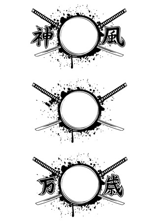 Abstract vector illustration crossed samurai swords and hieroglyph of kamikaze and banzai