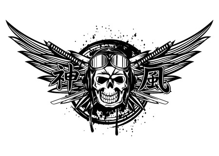 Vector illustration skull of kamikaze in helmet and glasses, crossed swords and hieroglyphs of kamikaze Vector