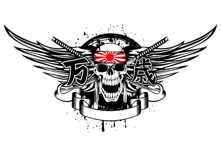 Vector illustration skull of kamikaze with bandage hachimaki on head samurai swords and hieroglyphs banzai Vector