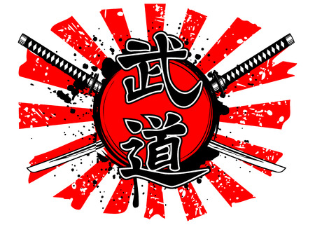 Vector illustration crossed samurai swords and hieroglyph budo Vector