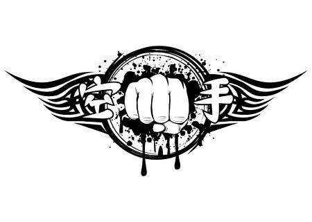 Vector illustration fist and hieroglyph karate